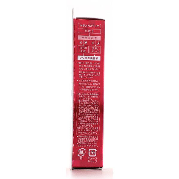 シワ 改善 ソフィーナ 2021年、シワ改善に効果的な化粧品ランキング!深いシワ・ほうれい線におすすめのクリームは?