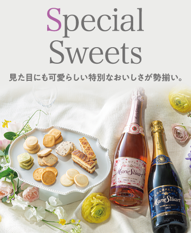 #Special Sweets