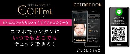 COFFmi