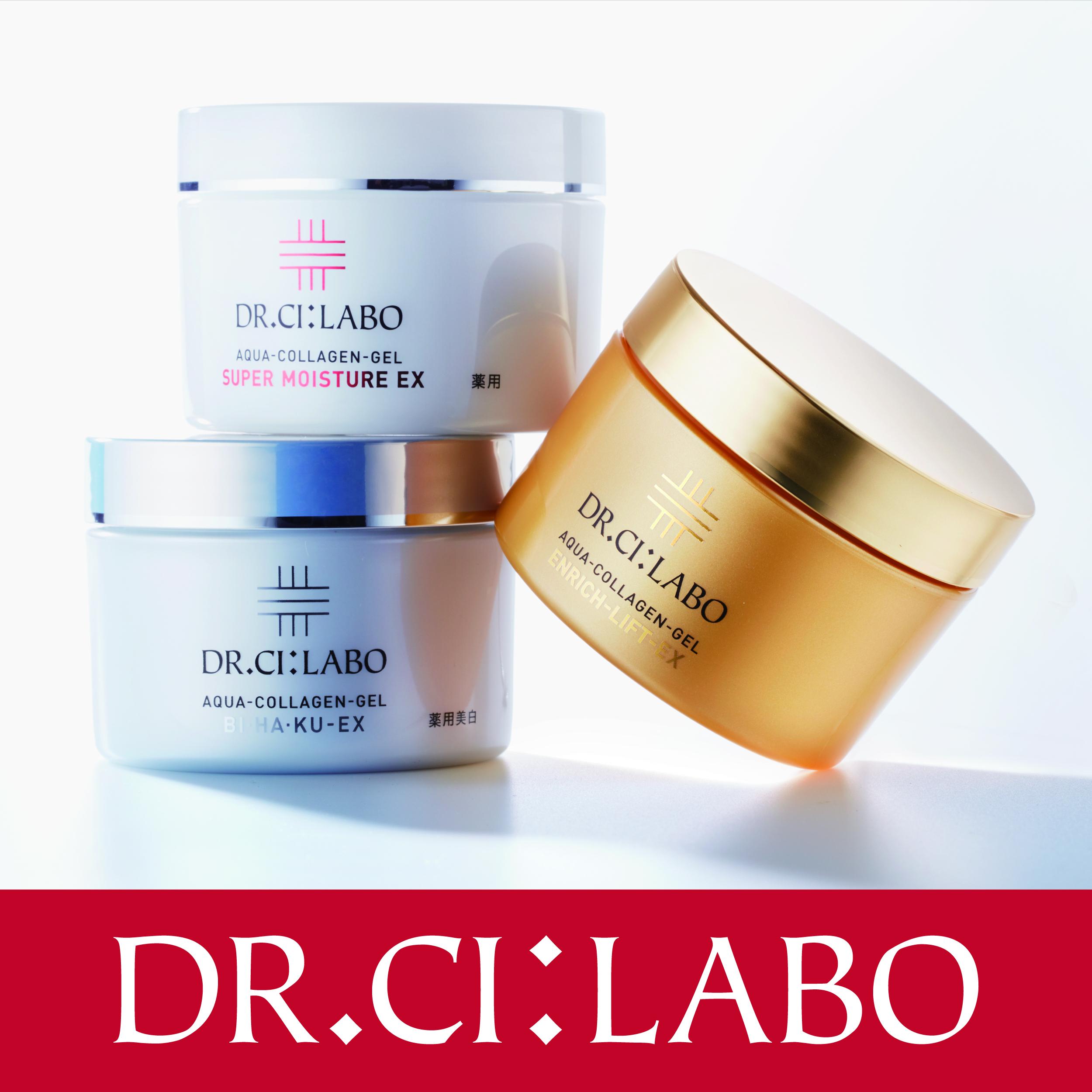 Dr.ci-labo