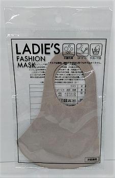 レディスファッションマスク ベージュ 1枚