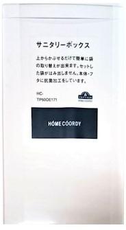 トップバリュ HOME COORDY サニタリーポット ホワイト 1個