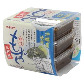 ハチヨウ 原料原産地沖縄県 味付もずく三杯酢 60g×3パック
